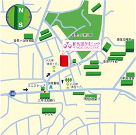 大阪府枚方市香里ヶ丘10丁目3732-14